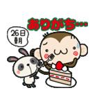 ゆるゆるもんちー8☆クリスマスあるある☆(個別スタンプ:40)