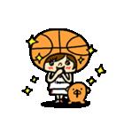 がんばれ!バスケットボール(個別スタンプ:02)