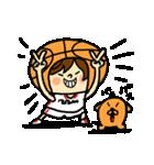 がんばれ!バスケットボール(個別スタンプ:05)