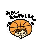 がんばれ!バスケットボール(個別スタンプ:18)