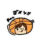 がんばれ!バスケットボール(個別スタンプ:20)