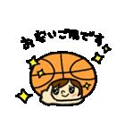 がんばれ!バスケットボール(個別スタンプ:21)