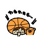 がんばれ!バスケットボール(個別スタンプ:24)