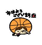 がんばれ!バスケットボール(個別スタンプ:25)