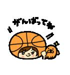 がんばれ!バスケットボール(個別スタンプ:26)