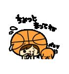 がんばれ!バスケットボール(個別スタンプ:31)