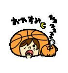 がんばれ!バスケットボール(個別スタンプ:32)