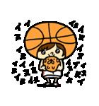 がんばれ!バスケットボール(個別スタンプ:33)