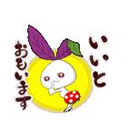 金時草うさぎのけっけちゃん(個別スタンプ:01)