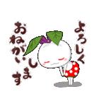 金時草うさぎのけっけちゃん(個別スタンプ:02)