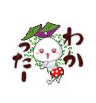 金時草うさぎのけっけちゃん(個別スタンプ:03)