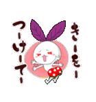 金時草うさぎのけっけちゃん(個別スタンプ:04)