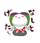 金時草うさぎのけっけちゃん(個別スタンプ:05)