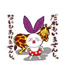 金時草うさぎのけっけちゃん(個別スタンプ:07)