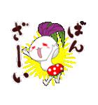 金時草うさぎのけっけちゃん(個別スタンプ:08)