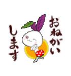 金時草うさぎのけっけちゃん(個別スタンプ:09)