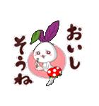 金時草うさぎのけっけちゃん(個別スタンプ:11)