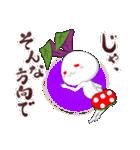 金時草うさぎのけっけちゃん(個別スタンプ:12)