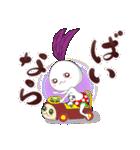 金時草うさぎのけっけちゃん(個別スタンプ:13)