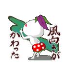 金時草うさぎのけっけちゃん(個別スタンプ:14)