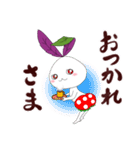 金時草うさぎのけっけちゃん(個別スタンプ:15)