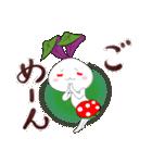 金時草うさぎのけっけちゃん(個別スタンプ:16)