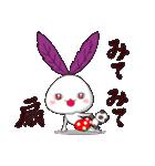 金時草うさぎのけっけちゃん(個別スタンプ:17)
