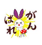 金時草うさぎのけっけちゃん(個別スタンプ:20)