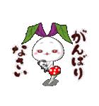 金時草うさぎのけっけちゃん(個別スタンプ:21)
