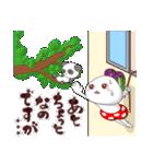 金時草うさぎのけっけちゃん(個別スタンプ:22)
