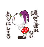 金時草うさぎのけっけちゃん(個別スタンプ:23)