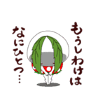金時草うさぎのけっけちゃん(個別スタンプ:24)