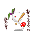 金時草うさぎのけっけちゃん(個別スタンプ:25)