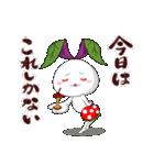 金時草うさぎのけっけちゃん(個別スタンプ:26)