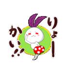 金時草うさぎのけっけちゃん(個別スタンプ:28)