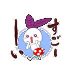 金時草うさぎのけっけちゃん(個別スタンプ:29)