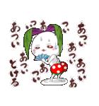金時草うさぎのけっけちゃん(個別スタンプ:30)