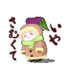 金時草うさぎのけっけちゃん(個別スタンプ:31)