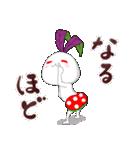 金時草うさぎのけっけちゃん(個別スタンプ:32)