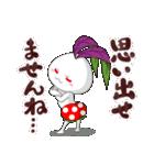 金時草うさぎのけっけちゃん(個別スタンプ:33)