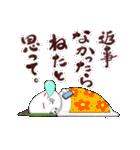 金時草うさぎのけっけちゃん(個別スタンプ:34)