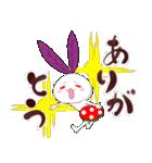 金時草うさぎのけっけちゃん(個別スタンプ:35)