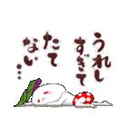 金時草うさぎのけっけちゃん(個別スタンプ:36)