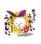 金時草うさぎのけっけちゃん(個別スタンプ:37)