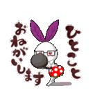 金時草うさぎのけっけちゃん(個別スタンプ:38)