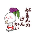 金時草うさぎのけっけちゃん(個別スタンプ:39)