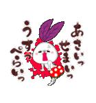 金時草うさぎのけっけちゃん(個別スタンプ:40)