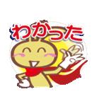 スマイル うさぽん(個別スタンプ:30)