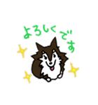 ちるさん(個別スタンプ:02)