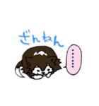 ちるさん(個別スタンプ:11)